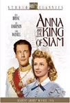 Anna And The King Of Siam (DVD - SONE 1)