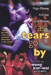 As Tears Go By (DVD - SONE 1)