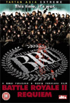 Battle Royale 2 - Requiem (UK-import) (DVD)