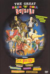 Sex Pistols - The Great Rock 'n' Roll Swindle (DVD - SONE 1)