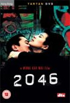 2046 (UK-import) (DVD)