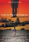 Under The Flag Of The Rising Sun (DVD - SONE 1)