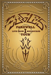 Eagles - Farewell 1 Tour: Live In Melbourne (DVD)