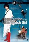 The Ressurection Of The Little Match Girl (DVD)