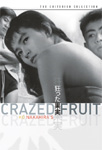 Crazed Fruit - Criterion Collection (DVD)