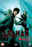Arahan (UK-import) (DVD)