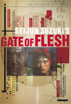 Gate Of Flesh - Criterion Collection (DVD)