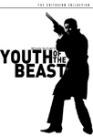 Youth Of The Beast (UK-import) (Blu-ray + DVD)