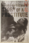 Story Of A Prostitute - Criterion Collection (DVD)