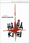 Harakiri - Criterion Collection (DVD - SONE 1)