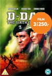 Produktbilde for D-Day - The Sixth Of June (UK-import) (DVD)