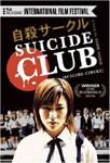 Suicide Club (DVD - SONE 1)