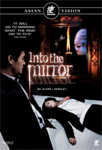 Into The Mirror (DVD)