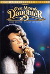 The Coal Miner's Daughter (DVD - SONE 1)