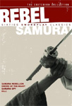 Rebel Samurai - Sixties Swordplay Classics - Criterion Collection (DVD - SONE 1)