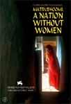 A Nation Without Women (DVD)