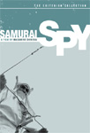 Samurai Spy - Criterion Collection (DVD - SONE 1)