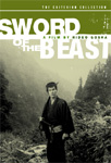 Sword Of The Beast - Criterion Collection (DVD - SONE 1)