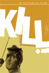 Kill! - Criterion Collection (DVD - SONE 1)