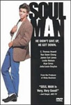 Soul Man (UK-import) (DVD)