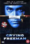 Crying Freeman (UK-import) (DVD)