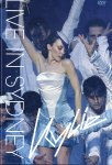 Kylie Minogue - Live In Sydney (DVD)
