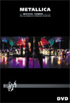 Metallica - S&M Live With The San Francisco Symphony Orchestra (DVD)