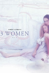 3 Women - Criterion Collection (DVD - SONE 1)