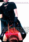 Maitresse - Criterion Collection (DVD)