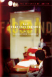 Ali: Fear Eats The Soul - Criterion Collection (DVD)