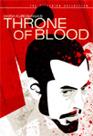 Throne Of Blood - Criterion Collection (DVD - SONE 1)