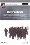 Confession (DVD - SONE 1)