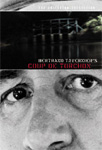 Coup De Torchon - Criterion Collection (DVD)