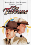 The Fortune (DVD)