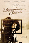 The Draughtman's Contract (DVD)
