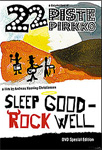 22 Pistepirkko - Sleep Good Rock Well (DVD)