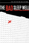 The Bad Sleep Well - Criterion Collection (DVD - SONE 1)