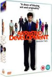 Arrested Development - Sesong 2 (UK-import) (DVD)