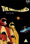 The Mysterians (UK-import) (DVD)