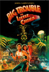 Big Trouble In Little China (DVD)
