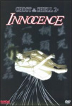 Ghost In The Shell 2 - Innocence (DVD - SONE 1)