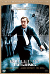 Bullet To Beijing (UK-import) (DVD)