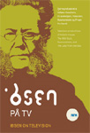 Ibsen På TV (DVD)
