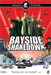 Bayside Shakedown - The Movie (DVD)