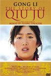The Story Of Qiu Ju (DVD - SONE 1)