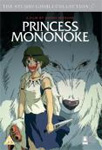 Prinsesse Mononoke - Special Edition (UK-import) (DVD)
