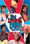 In Living Color - Sesong 3 (DVD - SONE 1)