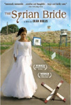 The Syrian Bride (DVD - SONE 1)