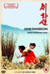 Chihwaseon (aka Drunk On Women And Poetry) (UK-import) (DVD)