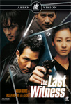 The Last Witness (DVD)